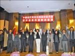《立委補選》國民黨徵召許淑華 對上民進黨湯火聖