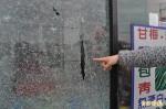 高雄再傳彈襲事件!美濃檳榔攤遭彈襲 玻璃爆裂