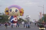 夢時代大遊行 小英、花媽發氣球
