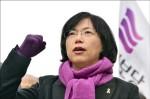 南韓憲法法院 解散親北韓政黨