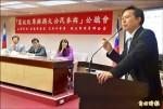 姜皇池:內閣制恐自我限縮主權