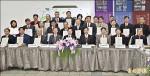 搶救地球 25大學簽「塔樂禮宣言」
