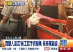 日式名店「肥前屋」遭踢爆衛生堪憂