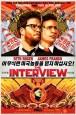 北韓駭索尼 歐巴馬嗆報復