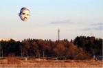 日本宇都宮市中心 空中竟有張「大叔臉」?!