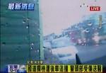 撞飛國道警察 肇事者疑似車輛操作不當失控