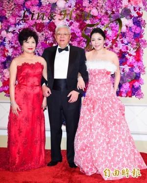 牽手50年 亞細亞總裁林滄智夫婦金婚宴冠蓋雲集