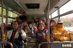 公車旅遊趣 老人樂悠遊