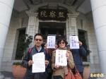 12年國教家長聯盟 向監院檢舉吳思華瀆職