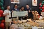 脫貧方案經費告急 麵包店捐盈餘