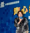 直銷協會改選 如新台灣區總裁姜惠琳連任