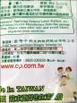 騙很大 中國製進口變台灣製