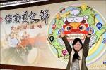 美食達人擂台賽 王文莉奪12萬大獎