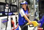 國內油價應十足反映原油跌幅