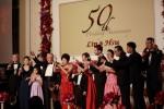 攜手50年 亞細亞總裁林滄智夫婦金婚宴冠蓋雲集