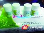 中國黑心保健食品 成分竟是豬飼料