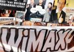 WiMAX漸遭淘汰 全球一動明年將放無薪假