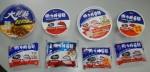 外銷加國「維力炸醬麵」 配方不同不必下架