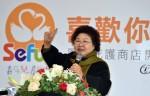 陳菊證實許立明、吳宏謀接任副市長