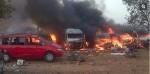 奈及利亞巴士站炸彈襲擊 傳15死21傷