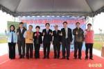 台南4大淨化場聯合啟用 賴清德揭幕