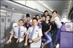 〈旅遊新趨勢〉搭乘低成本航空出遊