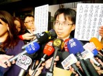 《TAIPEI TIMES 焦點》 Clara Chou, KMT exchange lawsuits