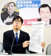 《TAIPEI TIMES 焦點》 DPP challenges Chu on assets