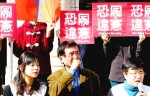 《TAIPEI TIMES 焦點》 Activist files for constitutional review of marriage laws