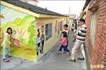 夫妻塗鴉哄小孩 畫出大內彩繪村