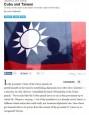 談台美關係 美媒:美國重新承認台灣時刻已到