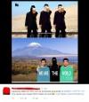 IS風波持續延燒 日本推特「#ISIS惡搞圖大賽」正夯