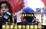 《TAIPEI TIMES 焦點》 Ko challenges police 'persecutor'