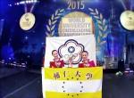 世界大學啦啦隊錦標賽/彩球雙人組 輔大2連霸