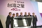 頂新將出售台灣之星 最快第1季底完成