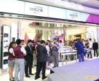 頂新︰台灣之星有買家 但還沒決定賣