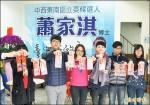 宣傳應景 蕭家淇推出「淇淇紅包袋」