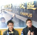 《TAIPEI TIMES 焦點》Activists back embattled former student