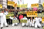 《TAIPEI TIMES 焦點》 Ma supports reducing nuclear power