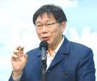 《TAIPEI TIMES 焦點》 Ko apologizes for 'throwaway' timepiece statement