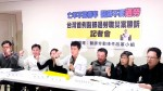 《TAIPEI TIMES 焦點》 Nation's economic freedom advanced: report