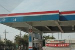 活化資產 中油新竹土地將公開招標