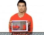 防恐怖份子入境 日本加強海空監控