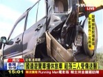 國道6號遊覽車撞休旅車 4人受傷送醫