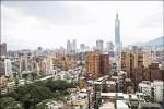 房產》國人熱門海外置產地區 房價漲幅勝北市