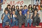 民歌40高峰會 曲目搶先公開