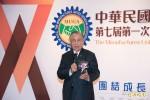 益州集團董座秦嘉鴻 當選中華民國工業區廠商聯合總會理事長