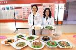 12道年菜 中榮提供健康食譜
