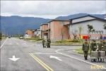 逾13億整建 宜蘭陸軍紅柴林營區啟用
