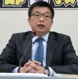 民進黨主張全面性年金改革